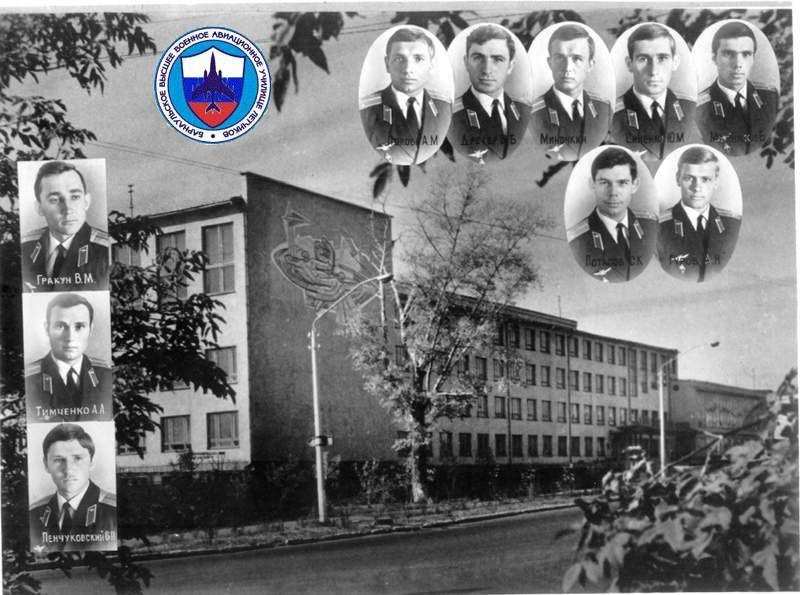 http://bvvaul-barnaul.narod.ru/1973-3.files/73_05-1.jpg