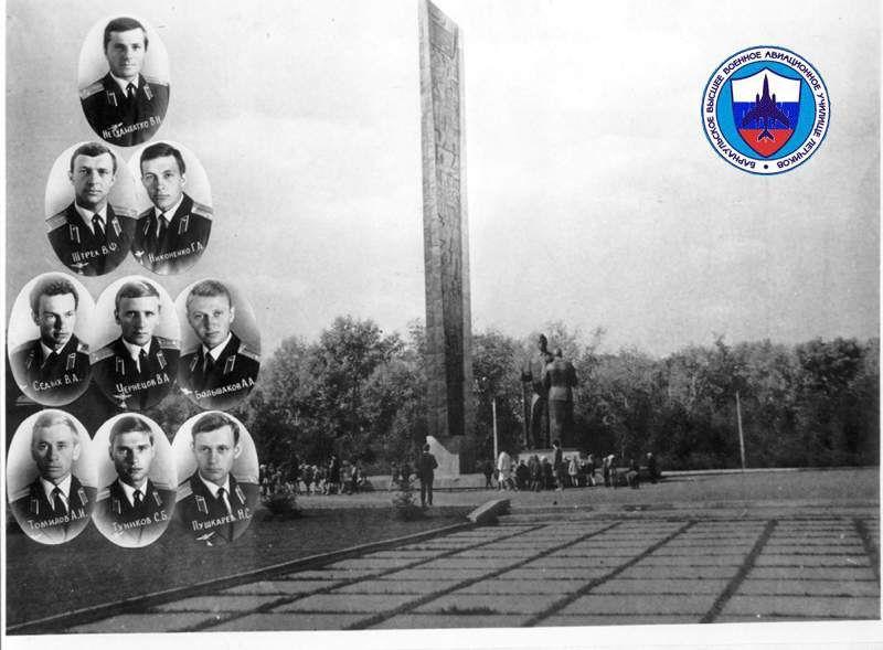 http://bvvaul-barnaul.narod.ru/1973-3.files/73_08-1.jpg