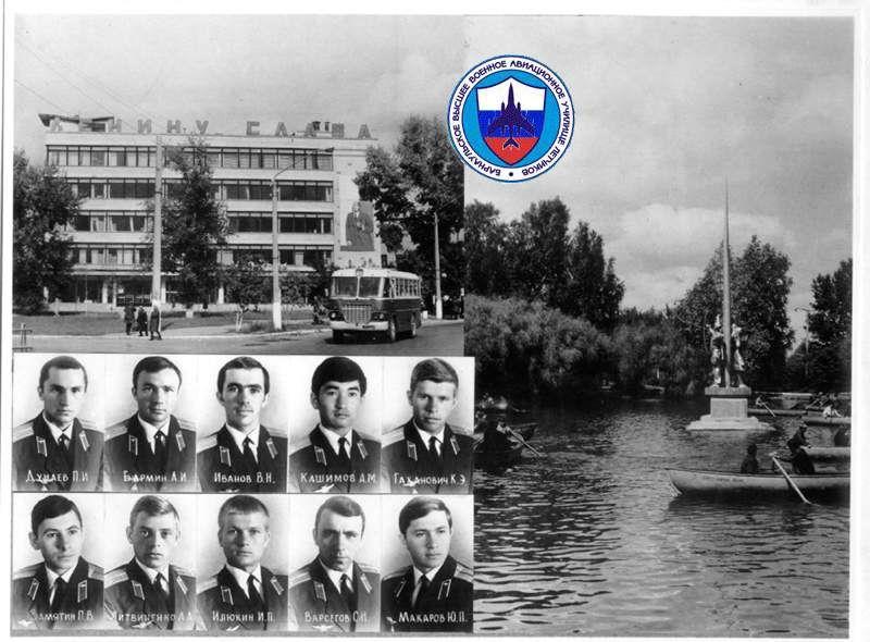 http://bvvaul-barnaul.narod.ru/1973-3.files/73_10-1.jpg