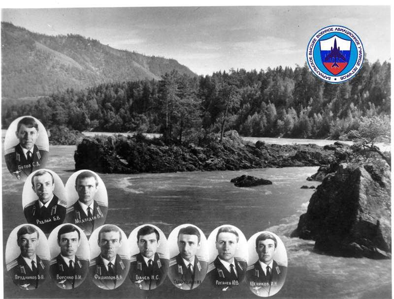 http://bvvaul-barnaul.narod.ru/1973-3.files/73_11-1.jpg